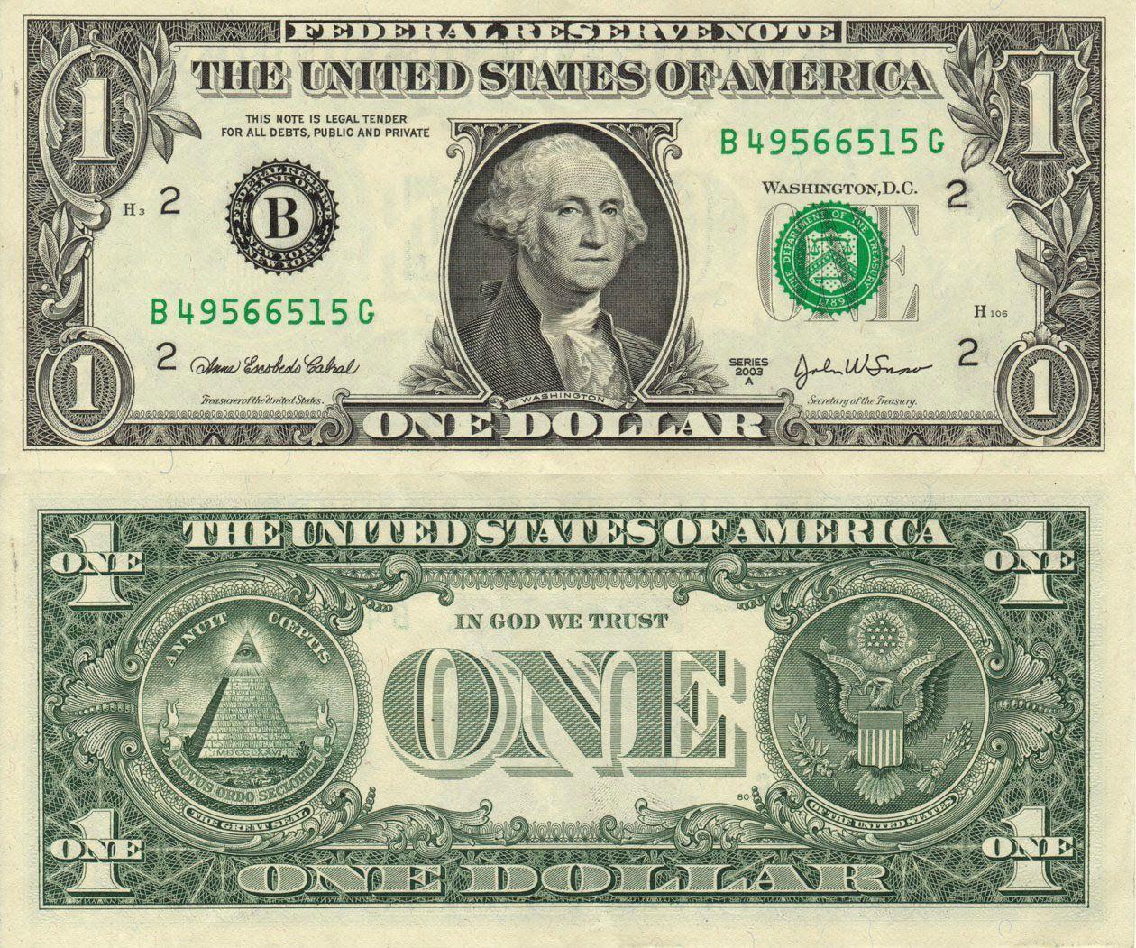 1dollarbillplain-money